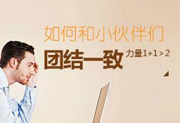 重庆团队拓展、重庆企业拓展训练,重庆员工拓展训练、重庆企业拓展培训