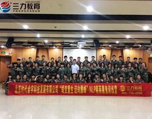 重庆体验式培训,重庆拓展训练