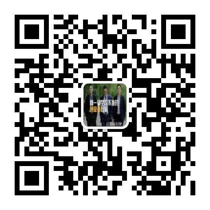 重庆新三力拓展训练有限公司